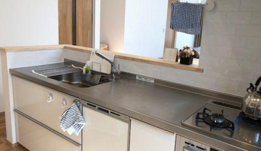 我が家のキッチンをご紹介します。カスタマイズして使い勝手良くしてみました。