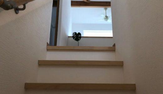 《漆喰のメリット・デメリット》漆喰の家に住んでみてぶっちゃけどうなのか