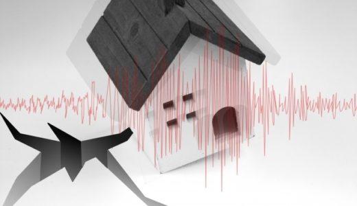 《大阪北部地震》新築の家の被害状況。我が家の壁にヒビが!!結果報告