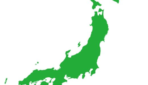 《大阪北部地震》ようやく修繕の目途が立ちました。地震保険・家財保険は?