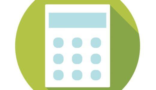 《我が家の家計簿》9月の支出内訳を公開します。フルタイム勤務で宅配費や外食費がかさみます…反省点と来月の目標