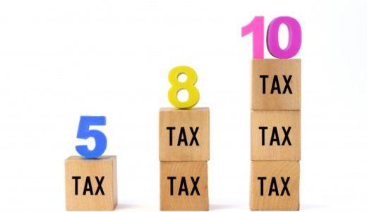 住宅ローン減税3年延長!!家を買うなら増税前?増税後?徹底的にシミュレーションしてみました!
