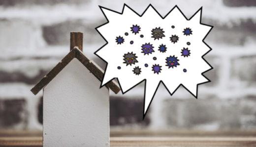 無添加住宅標準仕様の漆喰の外壁は黒ずむ?汚れた漆喰壁をみて後悔するかも?